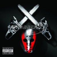 Various: ShadyXV 2CD