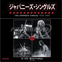 Van Halen: The Japanese Singles 1978-1984 (13SP)
