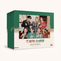 BTS: BTS 2021 Season's Greetings