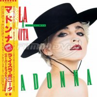 Madonna: La Isla Bonita (Super Mix) RSD2019 (SP)
