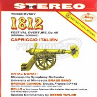 Capriccio Italien / Beethoven: Wellington's Victory: Tchaikovsky: 1812 Festival Overture, Op.49