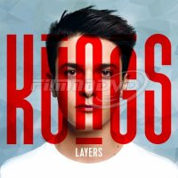 Kungs: Layers (LP)