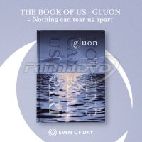 DAY6 (Even Of Day): Book of Us: Gluon - Nothing Can Tear Us Apart