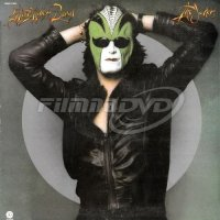 Steve Miller Band: The Joker (LP)
