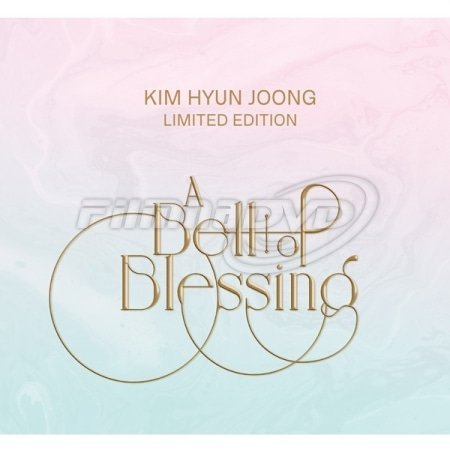 Kim Hyun Joong: A Bell Of Blessing (Limited Edition)