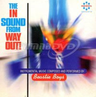 Beastie Boys: The In Sound From Way Out (LP)