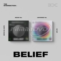 BDC: The Intersection: Belief