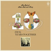 Peter, Paul and Mary: Ten Years Together (The Best of Peter, Paul and Mary) LP