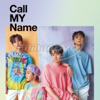 Trigger: Call My Name